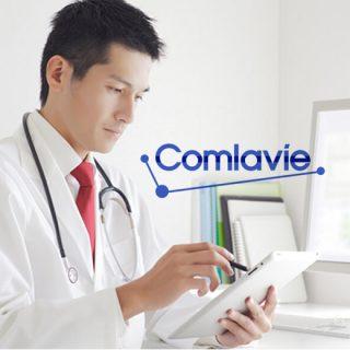 地域医療連携基盤 「Comlavie」
